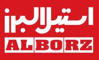 تصویر برای تولیدکننده: استیل البرز